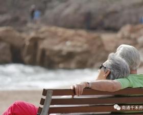 养生丨炎热夏季老年人如何养生防病?